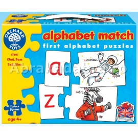 Alfabetul - asociere (lb. Engleza)